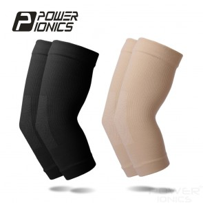 Power Ionics Professional Sport Gear Shoulder Support Brace
